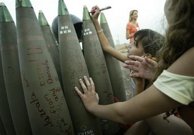 bambisrael-scrivono-msg-su-missili